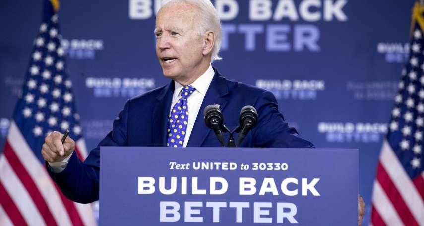 2020美國總統大選》川普「美國優先」的野望夢碎?美聯社:拜登若當選,美國外交政策將「砍掉重練」!