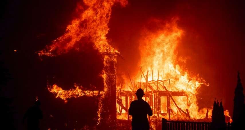 野火殺死30多人、川普還堅稱「天氣會變涼」...氣候變遷成美國大選最新戰場