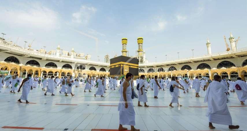 近代史上最小規模朝覲!從250萬人齊聚麥加到僅剩萬人參加,沙烏地阿拉伯締造「朝覲零確診」完美成果