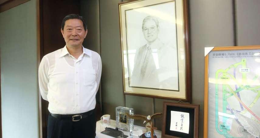 新新聞》李總統信任他、蔡總統親令他,永遠的禁衛軍王燕軍