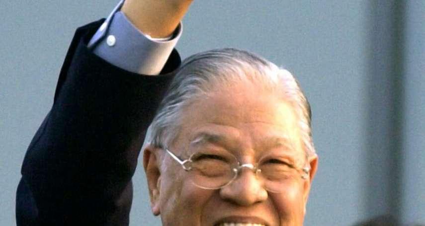 觀點投書:李登輝真的愛台灣嗎?