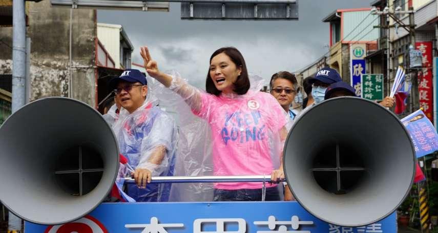 「韓國瑜被困住1次,又把李眉蓁往裡推!」媒體人預言江啟臣選後下場