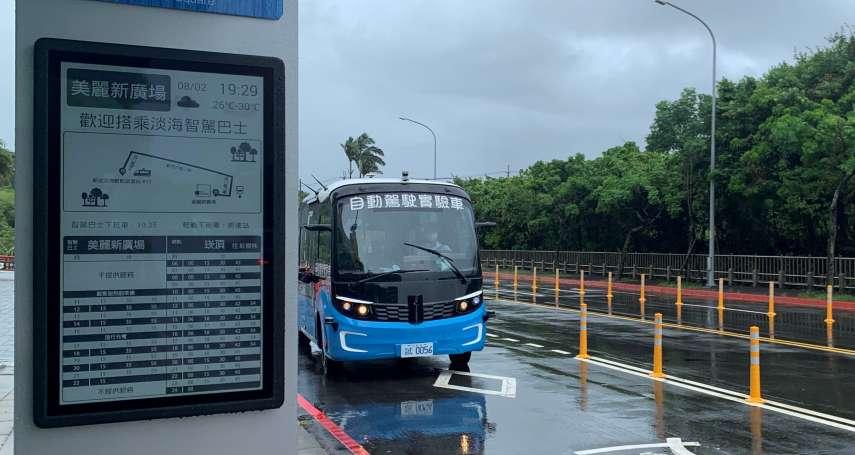 全力追趕柯文哲與侯友宜   黃偉哲要讓台南誕生全國第一條商轉的自駕公車路線