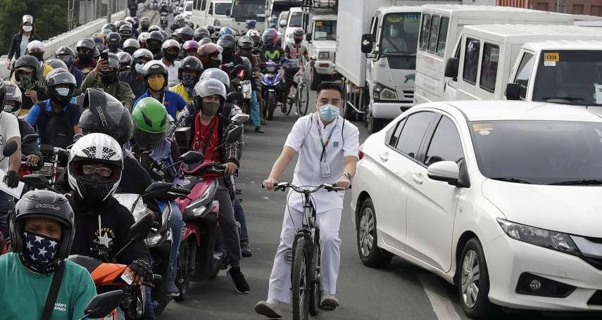 「我們被病毒擊敗了!」菲律賓疫情狂飆破10萬確診、馬尼拉再陷封鎖