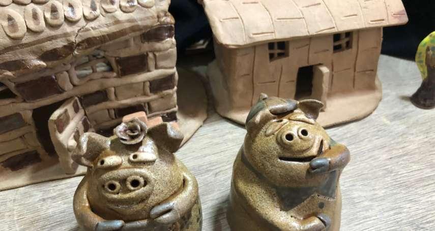 星兒千度燒製瓷偶 邀民眾一同遇見「三隻小豬」