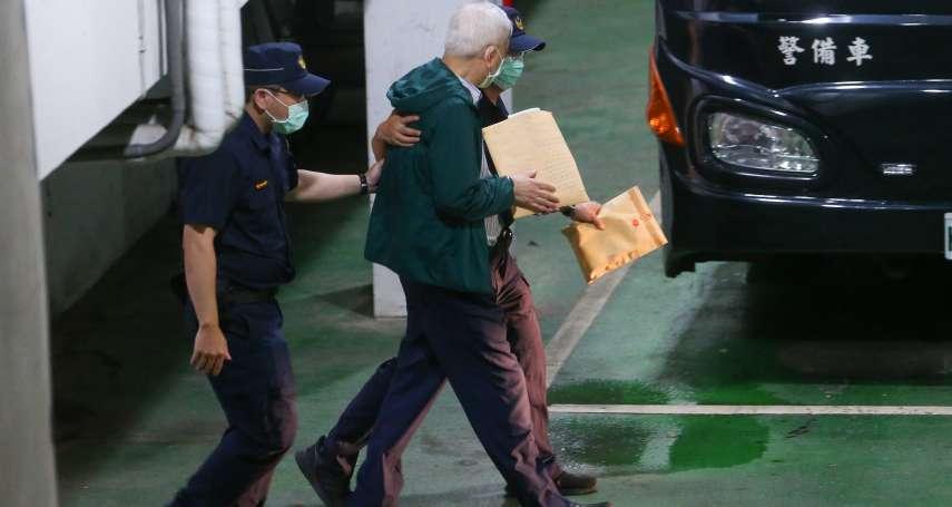 謝彥安觀點:立委涉賄羈押案-是非由誰論斷?