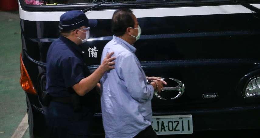 汪葛雷觀點:愛臺灣就可以貪污—談綠營粉專噁心的護航標準