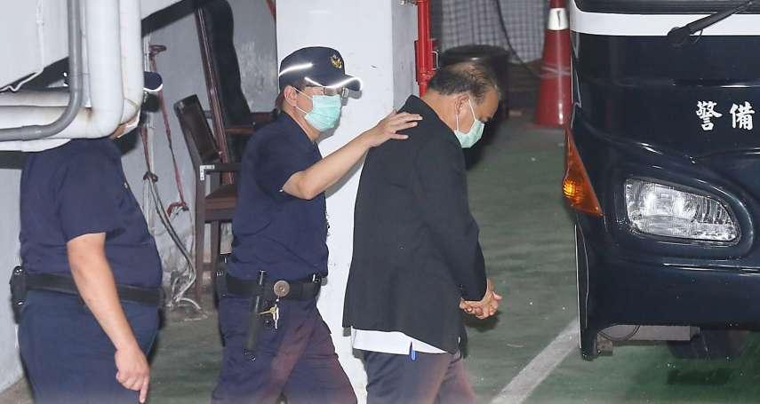 報銷了4名前後任立委,李恆隆仍走不出SOGO案 律師嘆:1.6億其實可省下