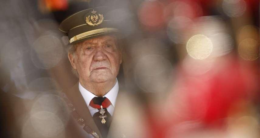 震撼彈!西班牙老國王卡洛斯一世宣布流亡海外 貪腐醜聞陰影籠罩王室