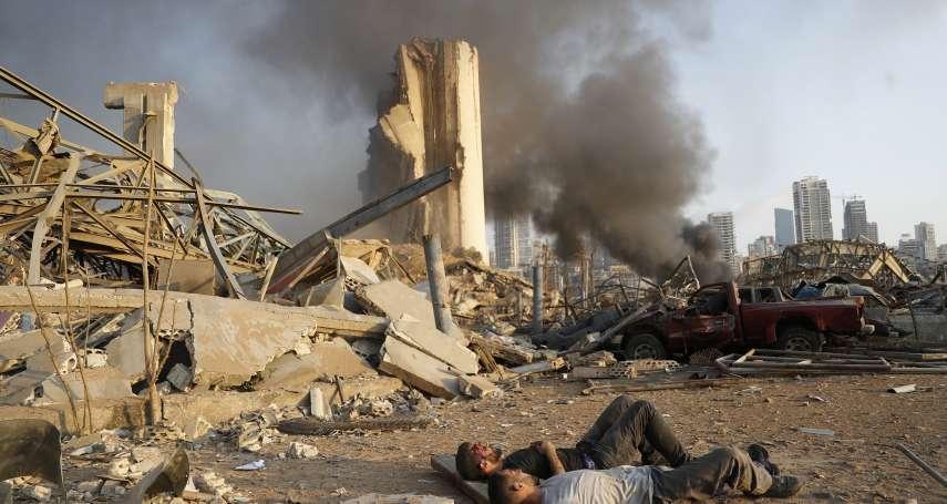 黎巴嫩大爆炸導火線:海關扣押大量硝酸銨,卻被司法單位擺爛6年釀慘劇