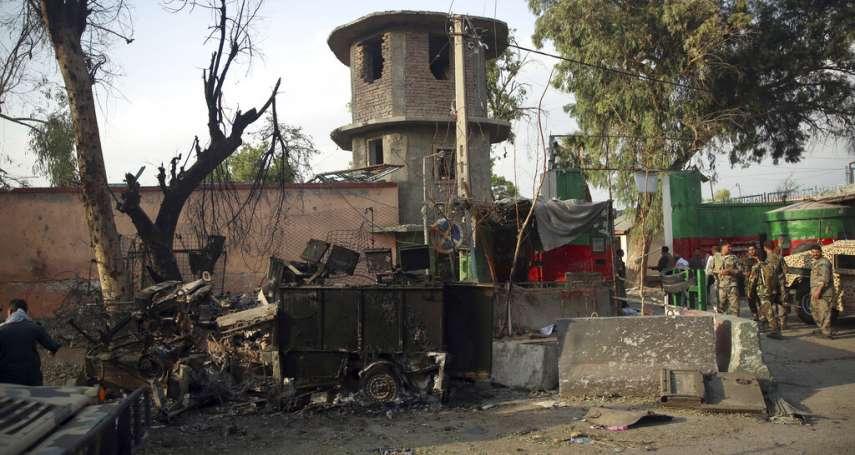 IS血洗阿富汗監獄:炸開外牆、劫掠武器倉庫!330多名罪犯趁亂逃獄,至少29死