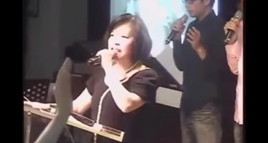 昔「斷開鎖鏈、斷開魂結」爆紅 牧師郭美江驚傳67歲癌逝