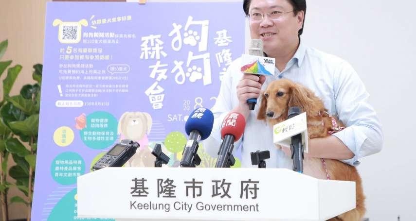 民進黨智庫公布新人事 林右昌、洪耀福出任副董事長