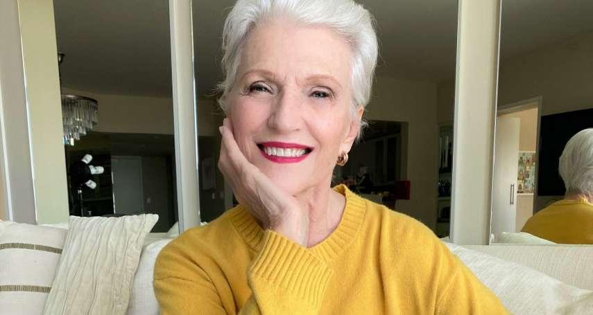 你1個月花多少錢買新衣?72歲超模:省小錢亂買,最浪費且不時尚!