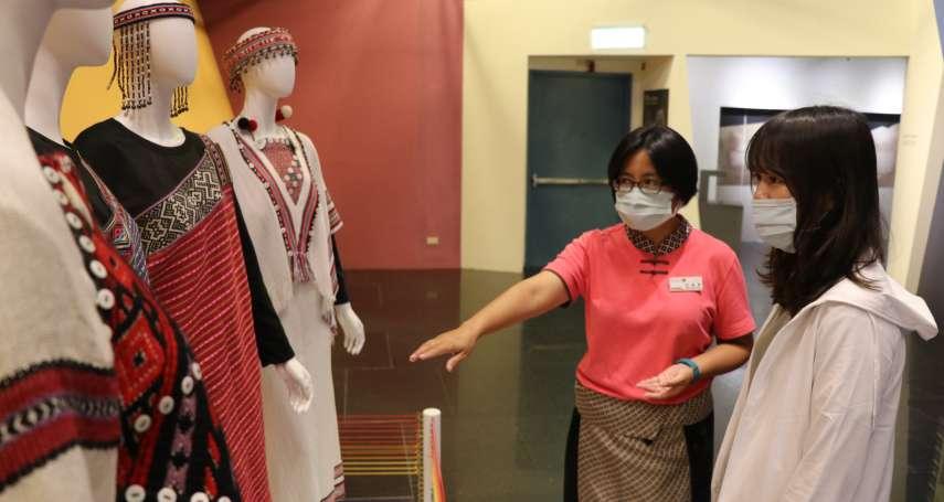 十三行泰雅編織特展 傳承數千年工藝技術