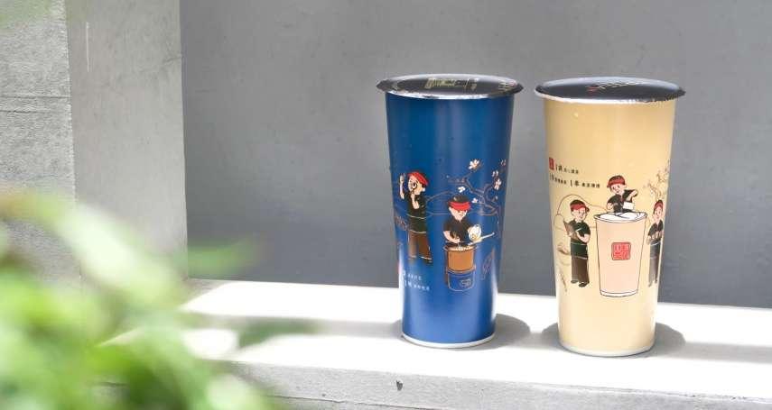 茶湯會15週年慶 故事行銷傳遞人情味