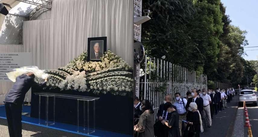 1972年斷交後頭一遭:日本副首相麻生太郎走進台灣駐日代表處,因為他要弔唁李登輝