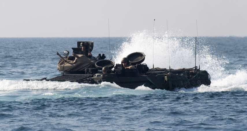 兩棲突擊車下海進水沉沒!美軍演習折損9名陸戰隊員:搜索40小時找不到人,陸戰隊認定失蹤者全員罹難