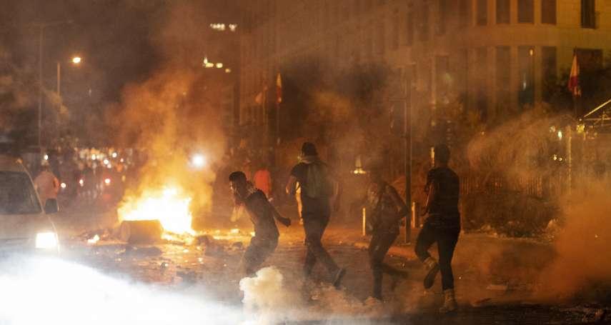 貝魯特大爆炸》淚水還不夠多?黎巴嫩人民悲憤抗議政府失能,警察竟扔催淚彈回敬