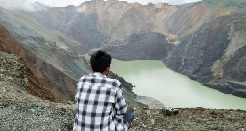 翡翠上的血淚》緬甸礦場史上最嚴重坍方奪200人性命 官員竟稱:採礦者太貪心