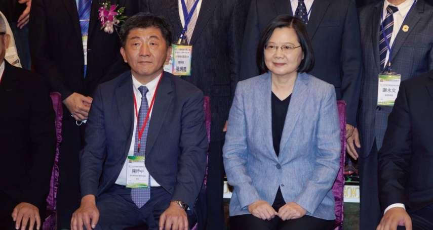 TVBS民調》國民黨聲勢最旺的是他 滿意度超車陳時中、蔡英文