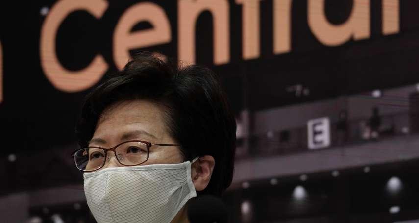 開火了!美國正式制裁11名中港官員 香港特首林鄭月娥、中聯辦主任駱惠寧都入列