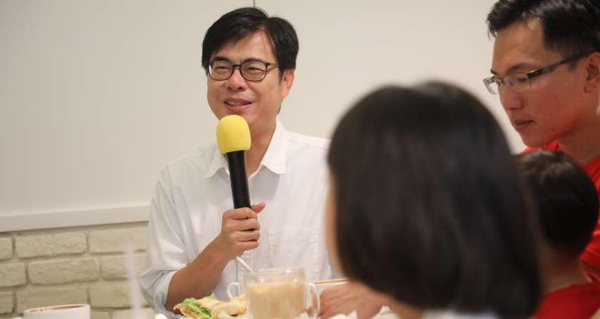 父親陳哲男遭藍白猛攻 陳其邁:希望他有個平靜的晚年