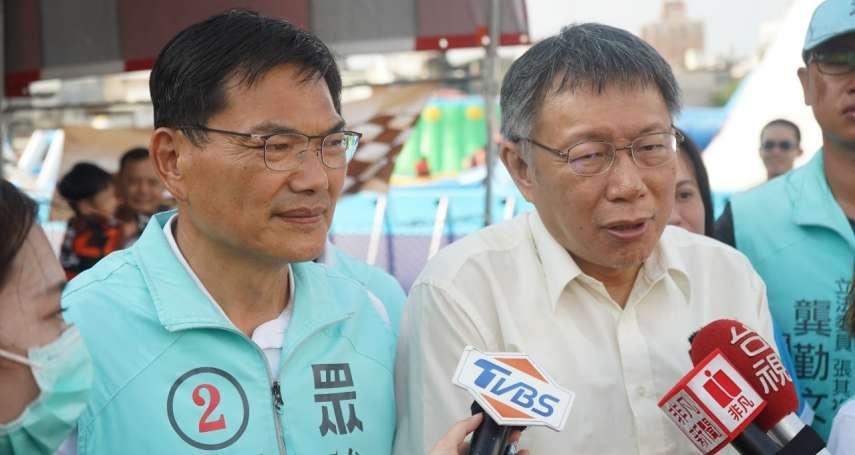 觀點投書:韓流還在嗎?民眾黨的聲勢能否續存?從高雄市長補選後談起