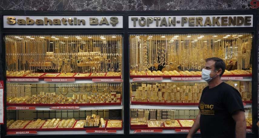 「黃金愛亂世」!危機越大,行情越好,盤點現代黃金史上三次大牛市