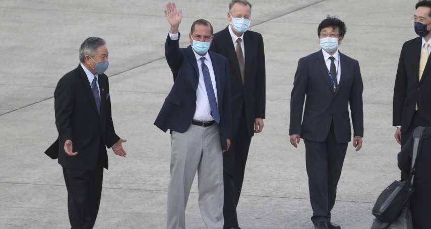 斷交後最高層級來訪》美國衛生部長率團抵達台灣 AIT表明訪團成員有更換