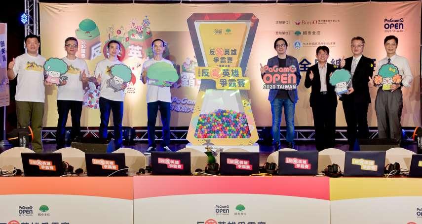 國泰金控一手促成台灣有史以來最大的反毒電競大賽