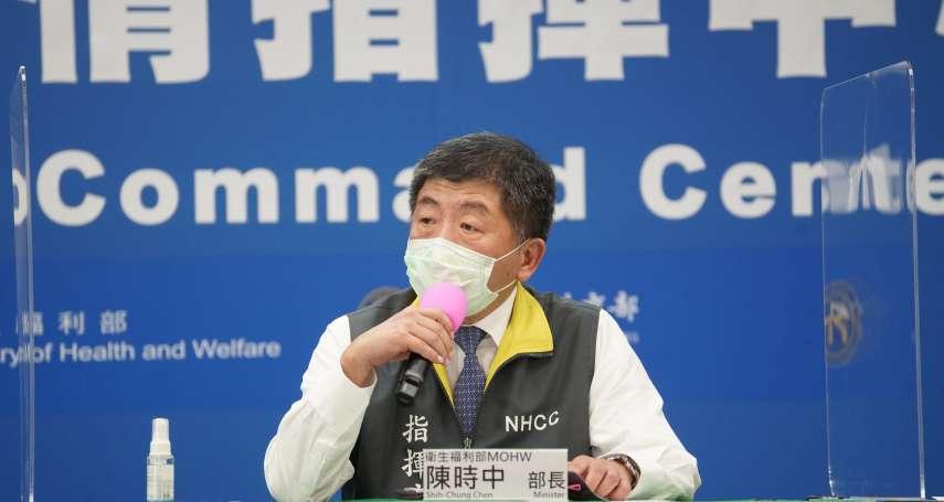 新冠肺炎》近5000人須隔離 陳時中:防疫專線一度被打爆