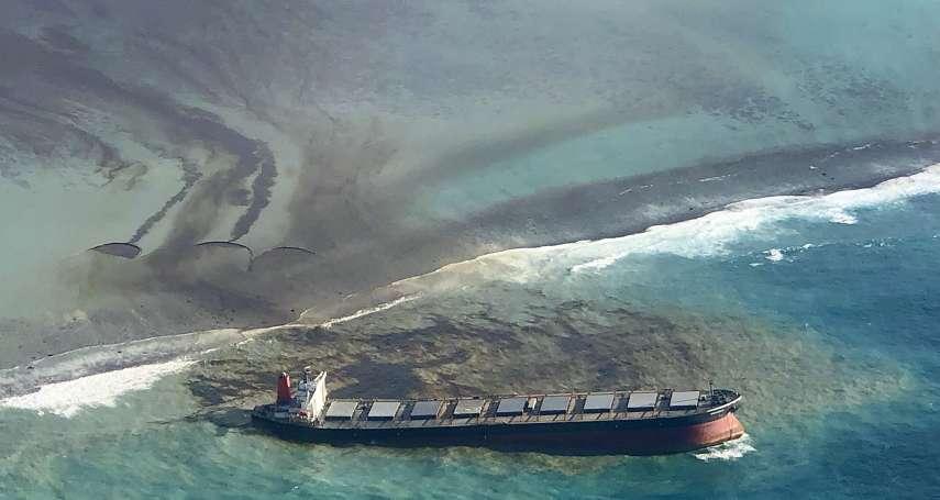 「上帝創造天堂的原型」遭遇生態浩劫!日本貨輪千噸燃油外洩,模里西斯成千上萬物種恐將消失
