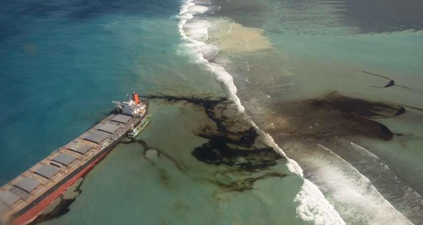 日本貨輪「若潮號」觸礁致漏油上千噸 東非島國模里西斯陷生態災難與經濟危機