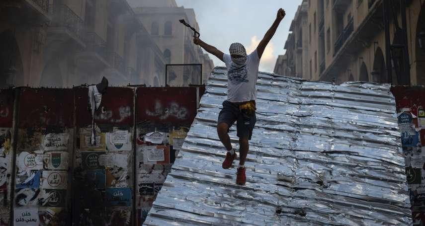 誰讓「中東巴黎」淪為廢墟》大爆炸奪逾200命 黎巴嫩總理宣布內閣總辭,但人民被點燃的怒火已難澆熄