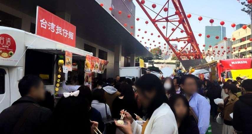 好想去台灣!新冠疫情讓日本哈台族集體患上相思病,林佳龍推特溫情喊話