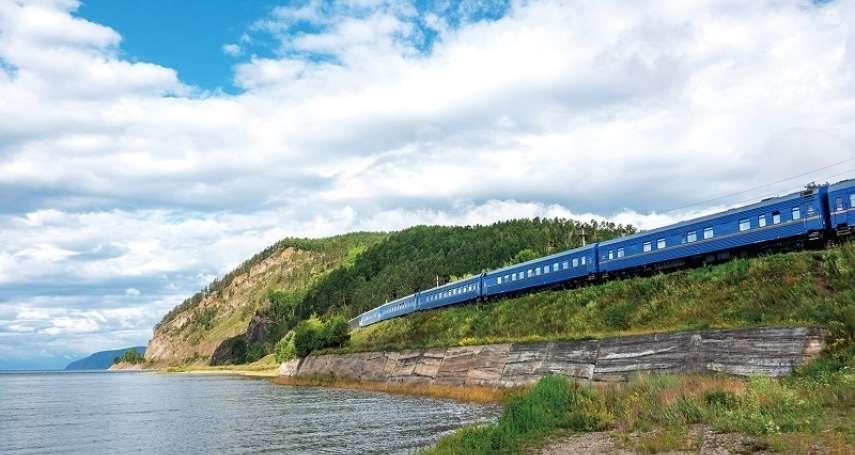 環遊世界的最後一塊拼圖:從莫斯科開到海參崴的頂級豪奢列車行程大揭秘