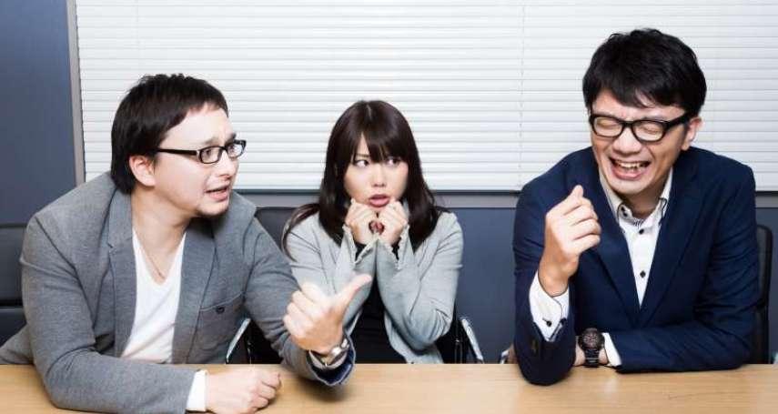 你也常說這幾個字嗎?台灣人最常講的7個口頭禪,香港人聽到都笑了