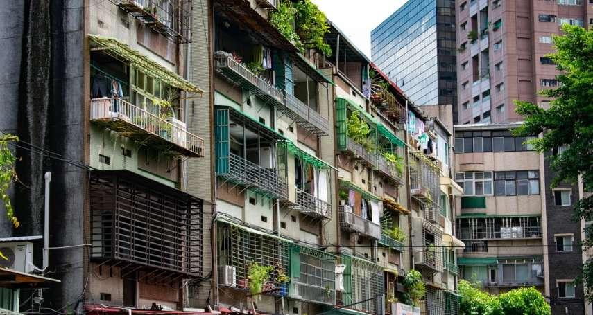 公寓到底該怎麼買?各樓層注意事項大公開:這層幾乎零缺點
