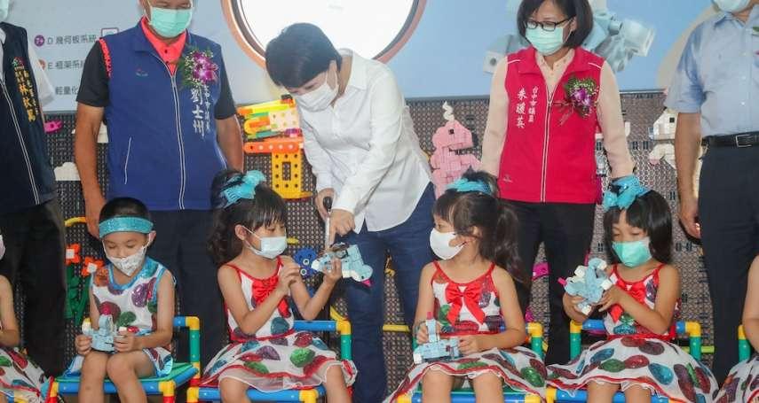 南屯首座非營利幼兒園啟用 招收318名幼生提供2至3歲幼兒就讀