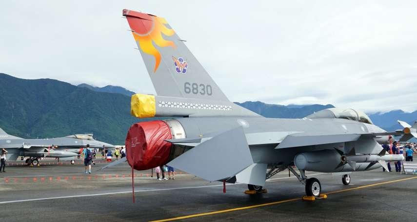 為何花蓮基地開放喊卡掀怨嘆巨浪?險絕跡的「太陽神塗裝」F-16成亮點