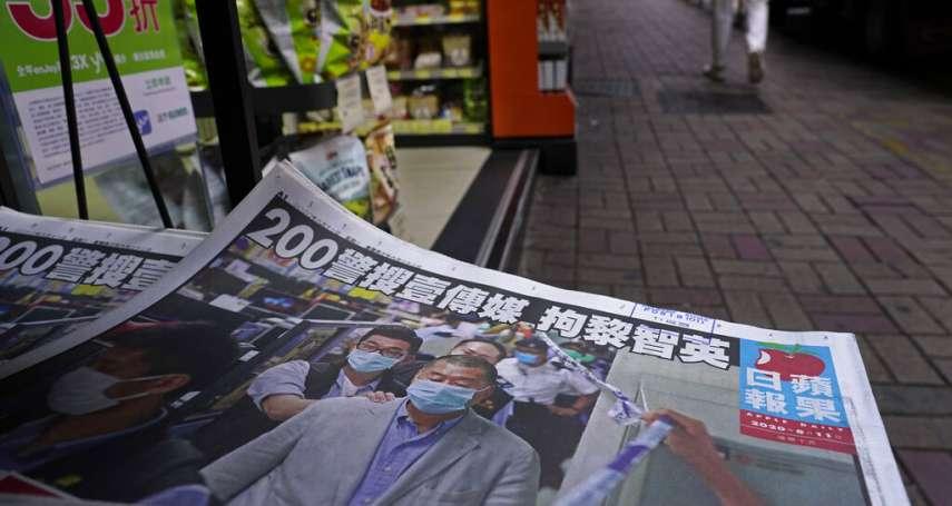 壹傳媒股價上沖下洗 中資券商是買盤主力