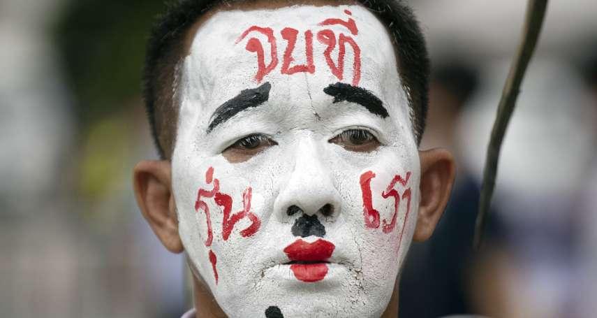 年輕世代上街爭民主,掀起6年來最大示威潮!8大重點一次看懂今年泰國學運