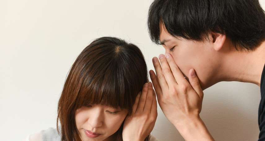 男人和女人其實一樣八卦!最新研究發現:竊竊私語說人壞話,竟是社交中最寶貴的一刻