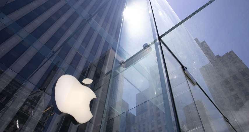 蘋果綠色供應鏈》Apple目標2030年實現產品製程碳中和 《彭博》點名:關鍵在台積電、鴻海等台廠