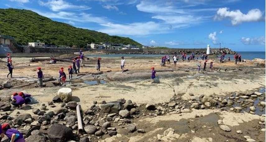 深澳RailBike-百人淨灘活動 15日開放線上報名