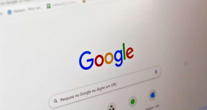 總是Google不到想找的資料?揭分析師最常用的7個搜尋技巧,辦公效率秒提升!