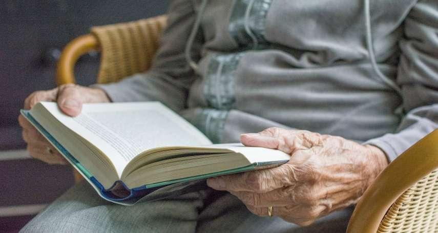 觀點投書:期貨公會限制年長者交易不合理