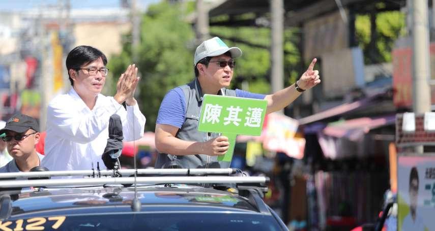最後關頭衝選票 民眾炮聲隆隆喜迎陳其邁掃街