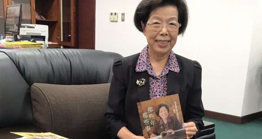 新新聞》張博雅談陳菊接任監察院長:只要公正,就很好做